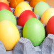 Bright background of colorful eggs — Stock Photo #19053559