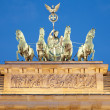 Quadriga on Brandenburg Gate at night, Berlin — Foto Stock