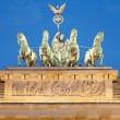 Quadriga on Brandenburg Gate at night, Berlin — Stock fotografie