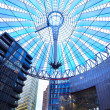 Stock Photo: Potsdamer platz, futuristic dome of Sony center in Berlin