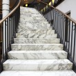 Stock Photo: White marble stair in luxury interior
