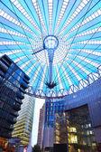 Potsdamer platz, cúpula futurista del centro sony de berlín — Foto de Stock