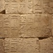 Stock Photo: Old Egypt ancient writings on stone background
