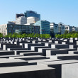 Stock Photo: Holocaust memorial in Berlin, Germany