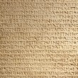 Ancient greek writing on stone — Stockfoto
