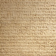 Ancient greek writing on stone — Stock Photo #13919465