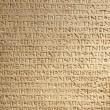 alte griechische Schriften auf Stein — Stockfoto