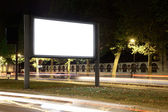 Blank billboard at night — Stock Photo