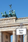 Pariser Platz sign, Brandenburg gate, Berlin — Stock Photo