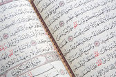 Koran, Muslims holy book pages background — Stock Photo