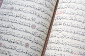 Koran, Muslims holy book pages background — Foto de Stock
