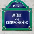 Champs Elysees sign in Paris, France — Stock Photo #51767801