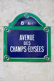 Champs Elysees sign in Paris, France — Stock Photo