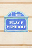 Place Vendome sign in Paris, France — Stock Photo