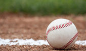 Close-up of a baseball — Stock Photo