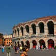Stock Photo: VERON- ITALY AUGUST 11: PiazzBra, often shortened to Bra, is