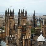 Royal Mile Edinburgh Old Town — Stock Photo #38429673