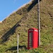 Stock Photo: Phone Booth Red