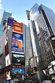 Time Square New York — Foto de Stock