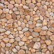 Stock Photo: Nature stone wall as background