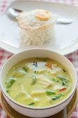 Gul curry med tofu och stekt ägg — Stockfoto
