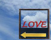 愛の矢印 — ストック写真