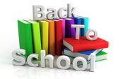 Tillbaka till skolan — Stockfoto