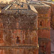 Foto de Stock  : Church of St. George. Lalibela