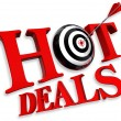 Stock Photo: Hot deals red logo