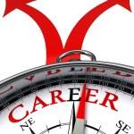 Career cross roads — Stock Photo
