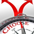 Choose cross roads concept compass — Stock Photo