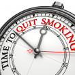 Time to quit smoking — Photo