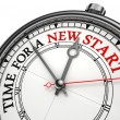Time for a new start — Stock Photo