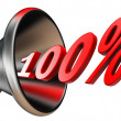 Hundred per cent red symbol — Stock Photo