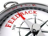 Bússola conceitual de feedback — Foto Stock