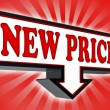 New price sign with arrow  — Stock Photo
