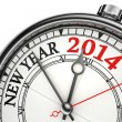 New year 2014 concept clock — Stock Photo #32914053