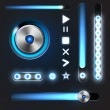 Equalizer and player glossy metal buttons with track bar. — Imagens vectoriais em stock