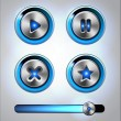 Media player elements collection.Glossy metal buttons and track bar. — Stock Vector