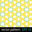 Yellow and blue geometric figures seamless pattern scrapbook paper set — Stockvektor