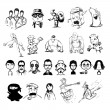 Royalty-Free Stock Vector Image: Characters professions collection