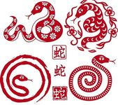 Chinese paper cut snake as symbol of year — Stock vektor