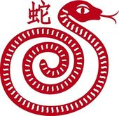 čínský papír řez had jako symbol roku — Stock vektor