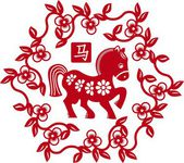 Chinese styled horse as symbol of year of 2014 — Stock Vector