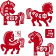 Set of Chinese traditional horses as symbol of year 2014 red isolated on white — Stock Vector #35978659