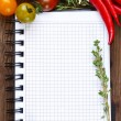 Vegetable notebook. — Stockfoto