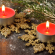 Christmas decoration. — Stock Photo #13764478