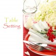 Table setting. — Stock Photo