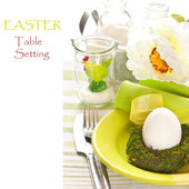 Easter table setting. — Stock Photo