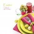 Easter table setting. — Stock Photo #20402547